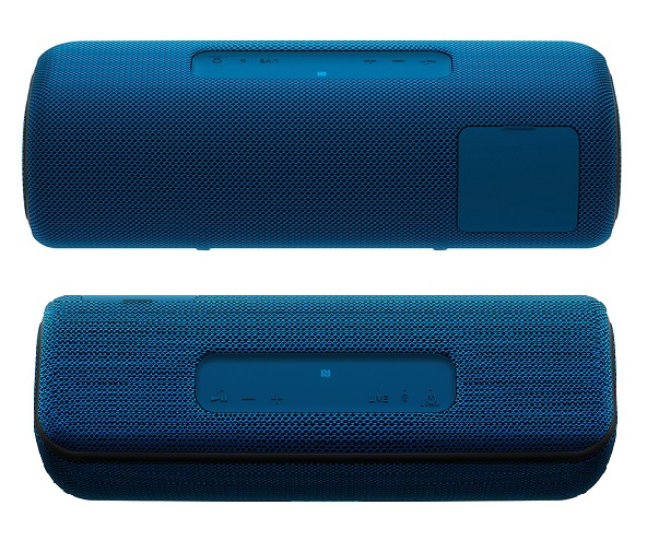 Sony SRS-XB41 Review - Wireless Speaker For The Party People 2